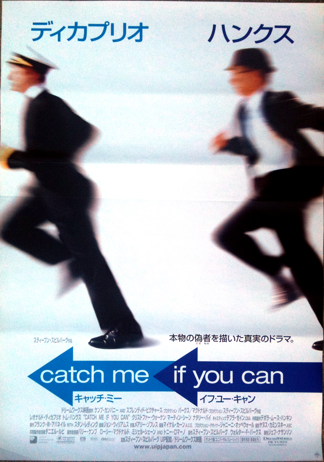 catch me if you can and Frank abagnale, jr (leonardo dicaprio) worked as a doctor, a lawyer, and as a co-pilot for a major airline -- all before his 18th birthday a master of deception, he was also a brilliant forger .