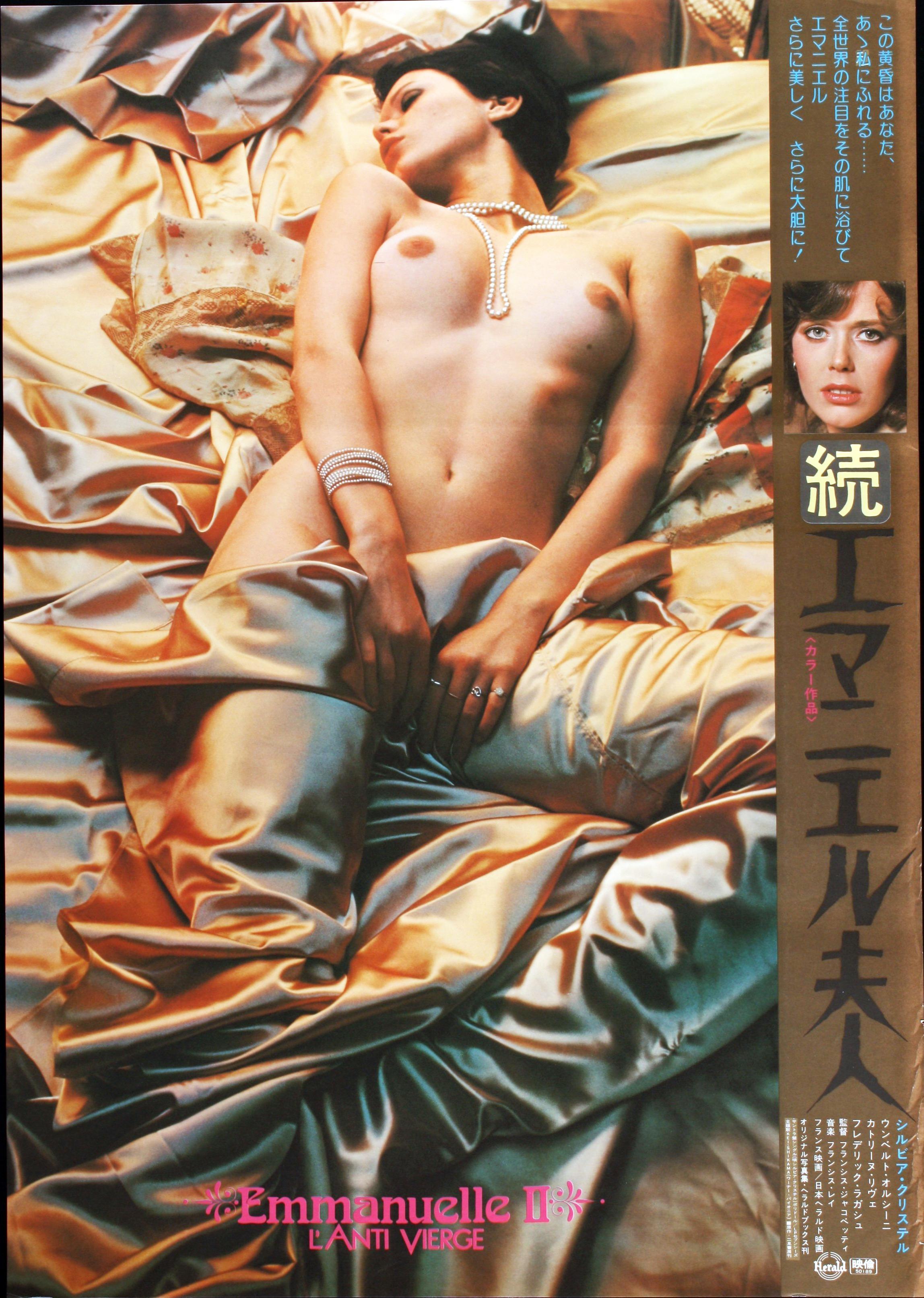 Смотреть французские эротические драмы 9 фотография