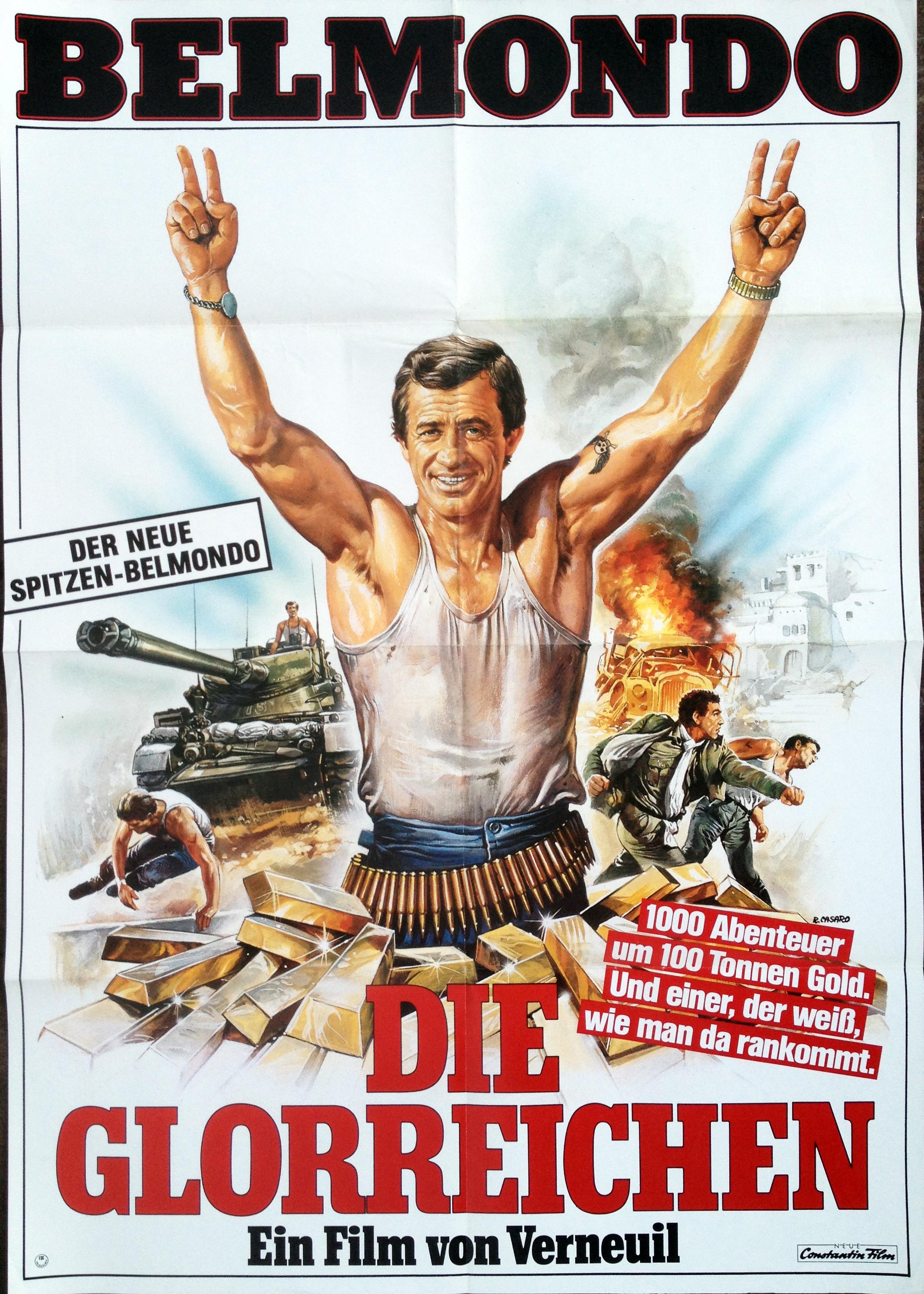 танк фильм 1984 онлайн в хорошем качестве бесплатно