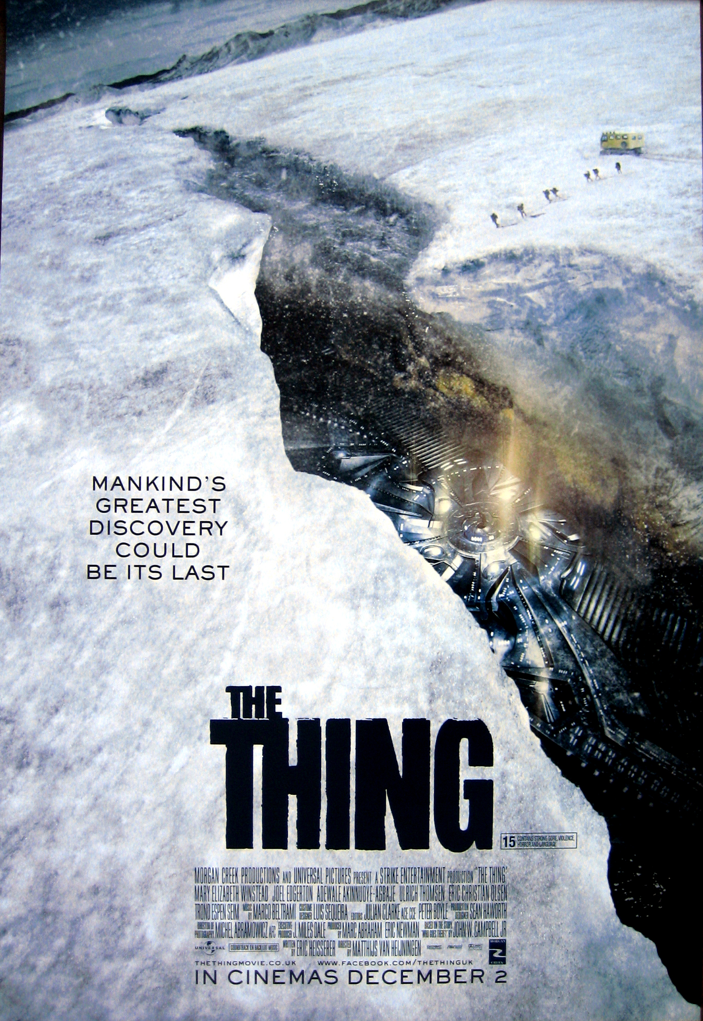 Нечто the thing